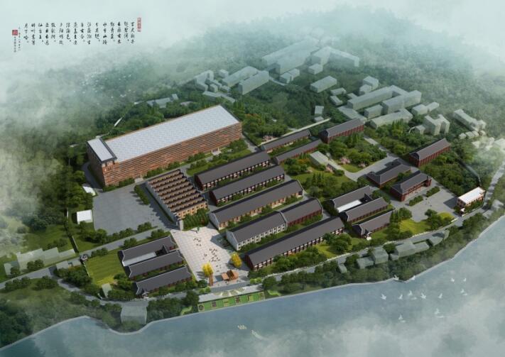 中茶湖南安化第一茶厂有限公司改扩建项目